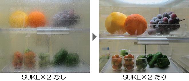 ショーケースの結露の曇り止め防止剤の比較写真